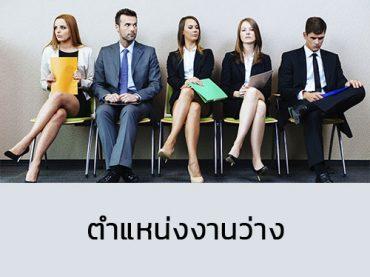 หางาน multi